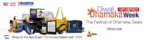 Amazon 10% Discount HDFC Debit Credit